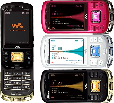 SE-Walkman-W42S.jpg